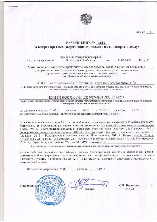 Заверение документов главным бухгалтером - Главбух